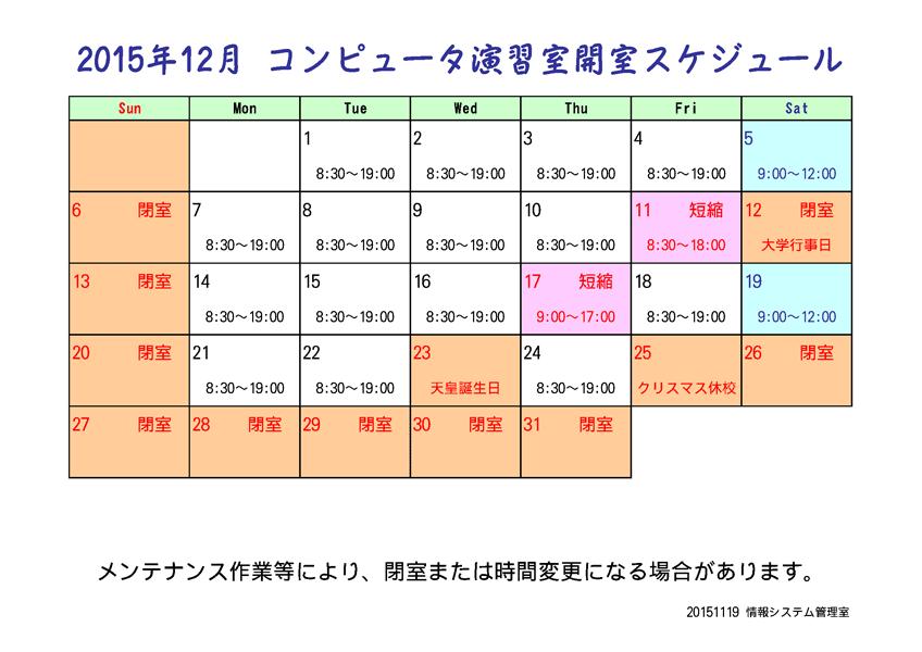 201512